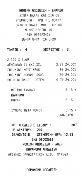 File:Receipt 2018-03-26.png