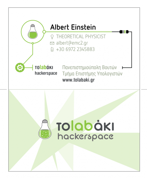 File:Business card first draft.png